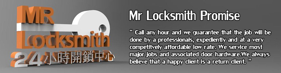 mr-locksmith-promise