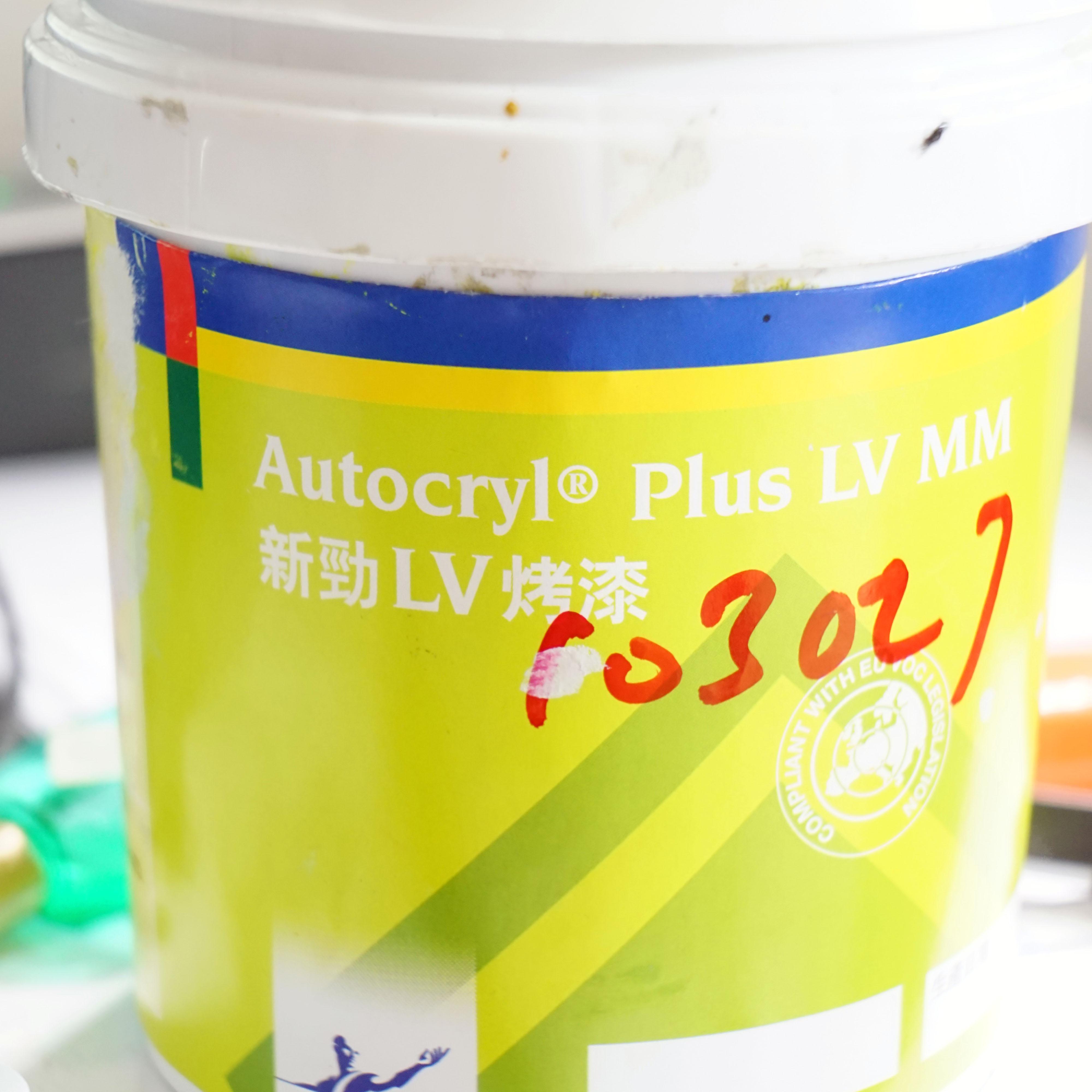 DSC02350