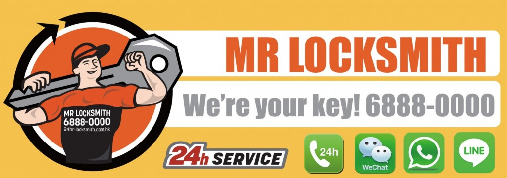 locksmith hong kong