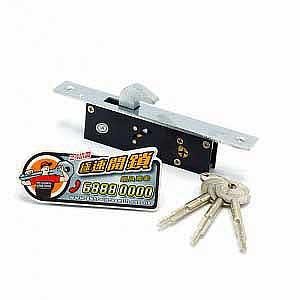 十字匙勾鎖 - 玻璃鋁框門用
