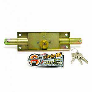 十字匙捲閘鎖2