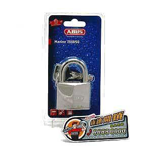 ABUS-50MM掛鎖