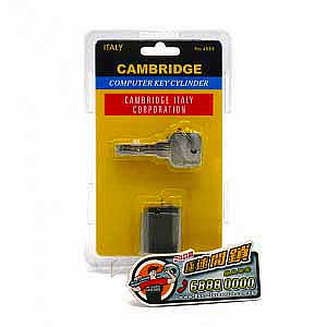 CAMBRIDGE_康和式鐵閘膽