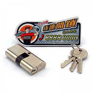 CISA-雙匙鵝膽-56MM