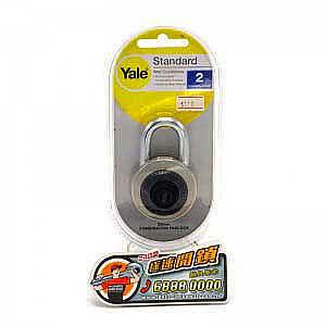 YALE-密碼掛鎖