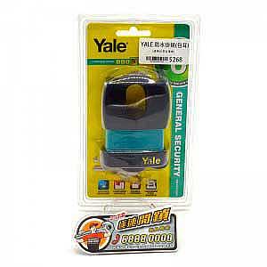 YALE-防水掛鎖-包耳