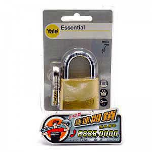YALE-50MM銅掛鎖