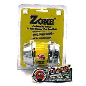 ZONE-雙珠電腦匙-銀色