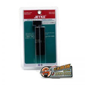 JETKO-黑色葫蘆膽短