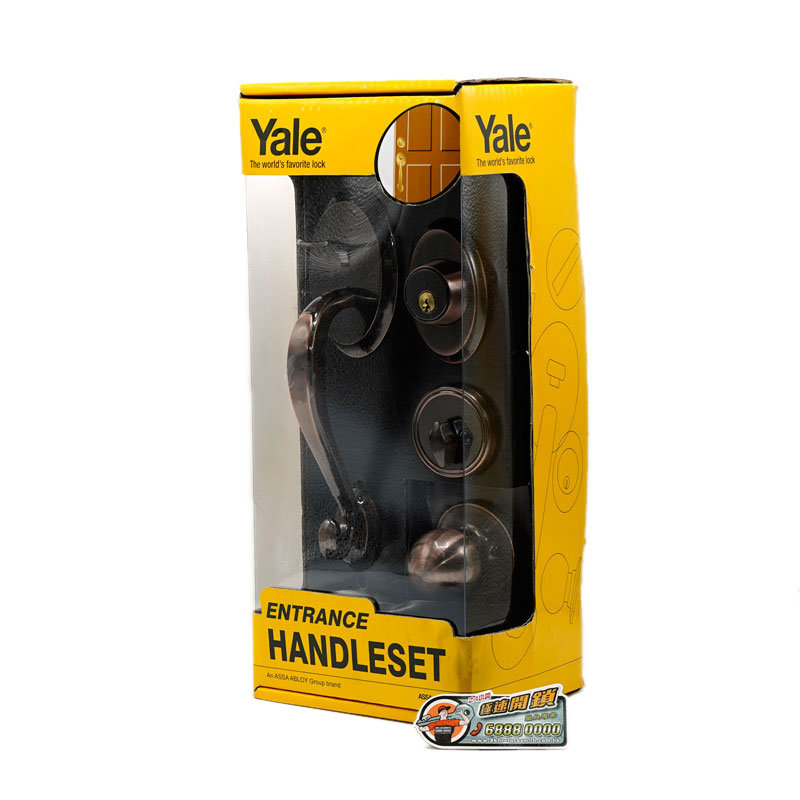 YALE-套裝大門鎖-啡色