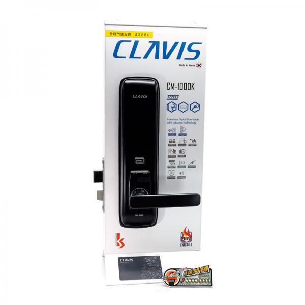 clavis-lock