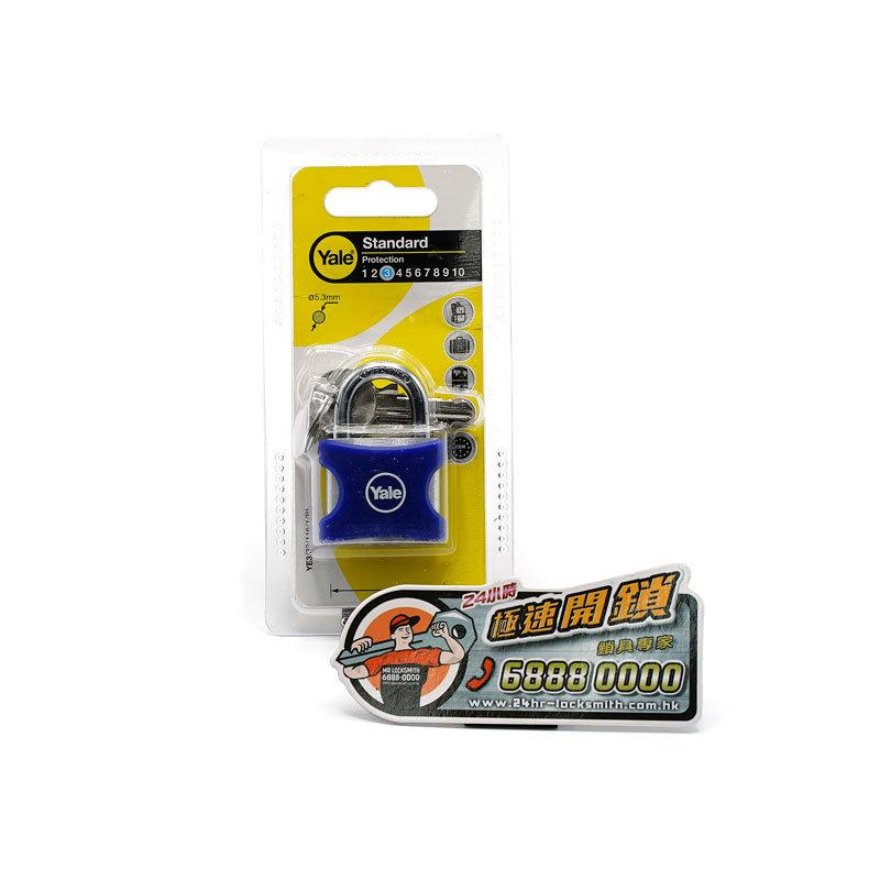yale-padlock-small-blue