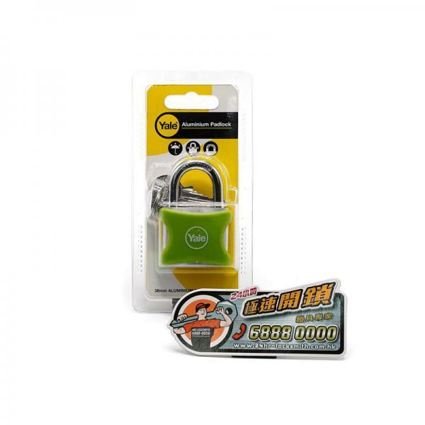 yale-padlock-small-green