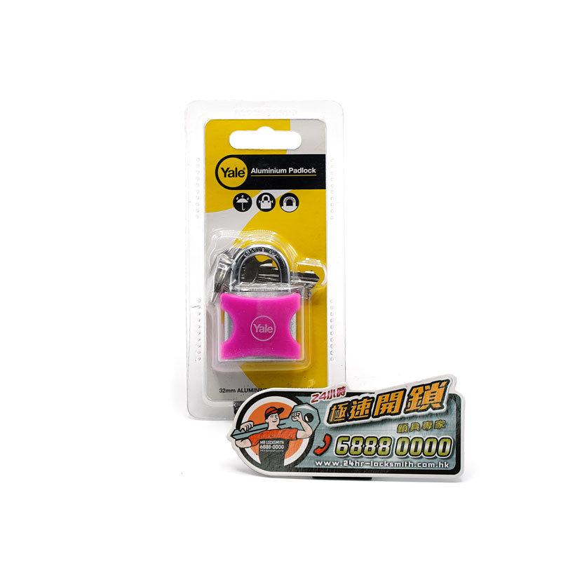yale-padlock-small-pink