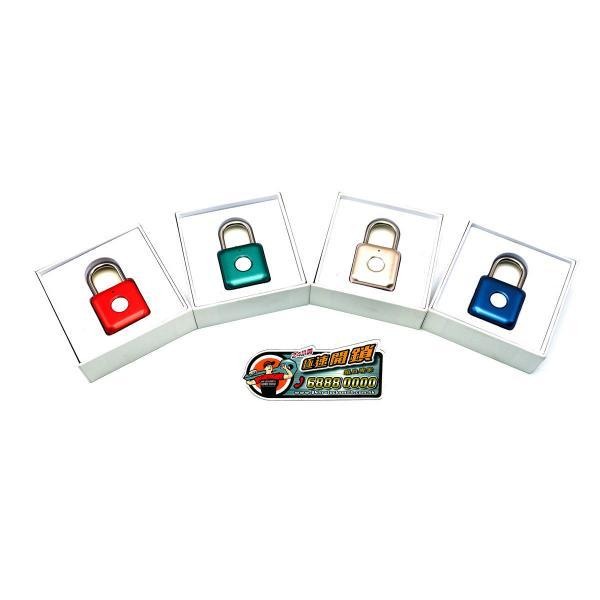 bluetooth_padlock